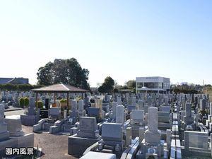 蓮田霊園利休メモリアルパークのお墓区画