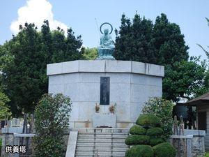 浄安寺墓苑の納骨堂にて合祀