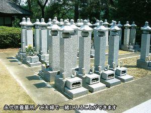 百体観音霊苑の永代供養墓