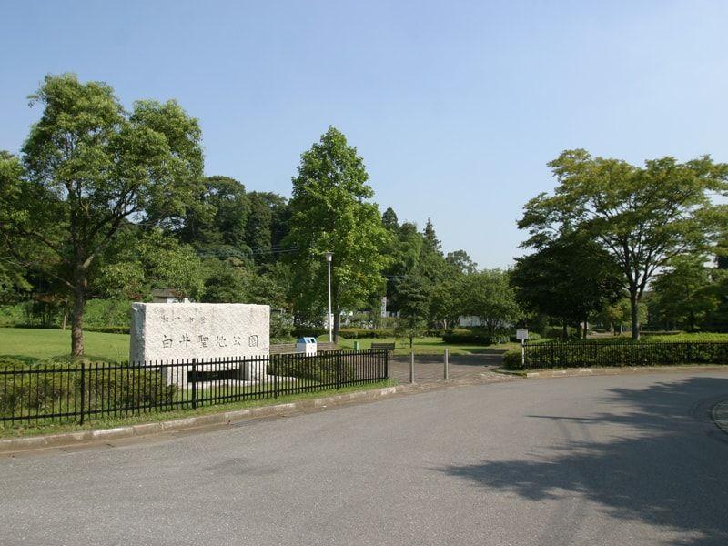 松戸市営 白井聖地公園