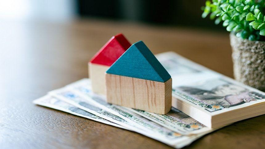 住宅ローン免除の団体信用生命保険!抵当権の抹消手続きも解説
