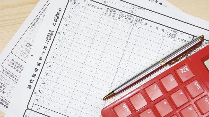 相続時精算課税制度で節税。制度のしくみや計算例を紹介