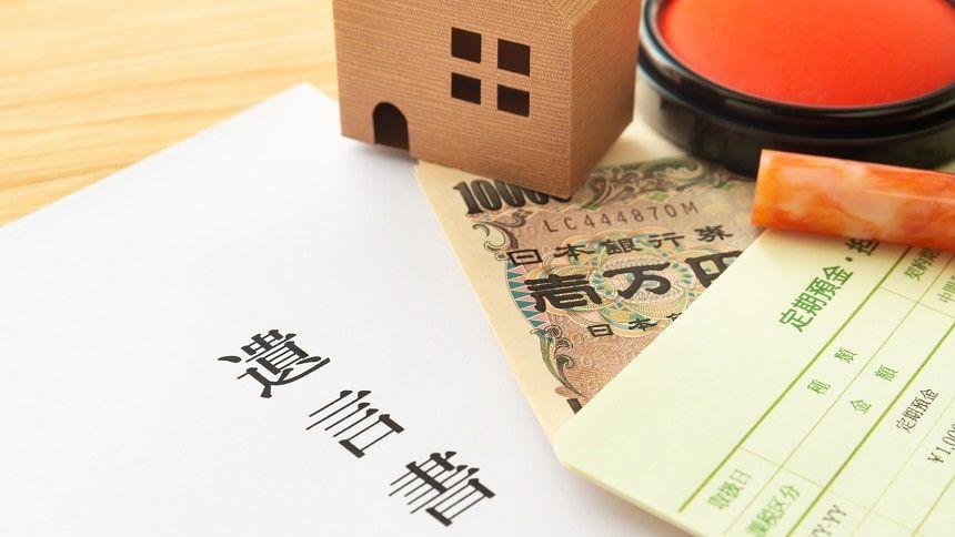 故人の借金、返済は慎重に。相続放棄が認められなくなる可能性を解説