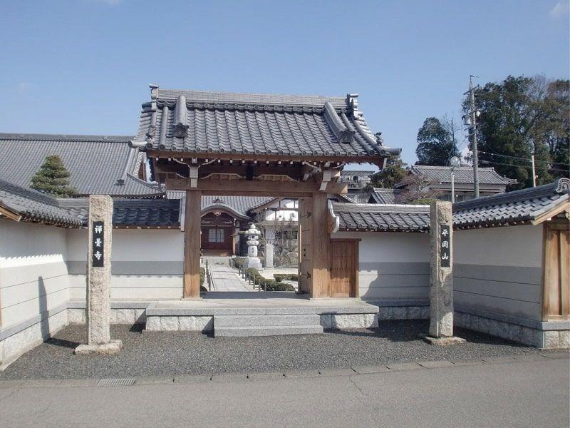禅台霊苑の入り口