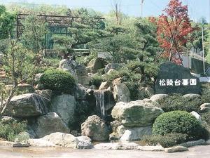 松陵台墓園の入り口