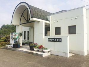岡垣中央霊園の管理事務所