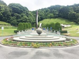 太宰府メモリアルパークの噴水「霊の光」