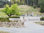 志摩富士見霊園の入り口