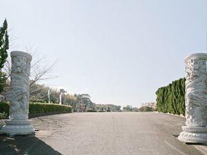 高須霊苑の入り口