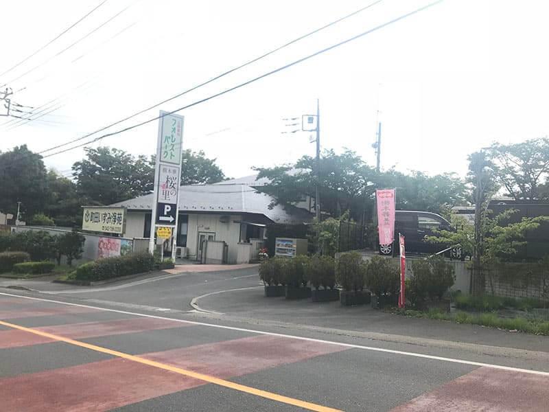 町田いずみ浄苑フォレストパーク駐車場入り口