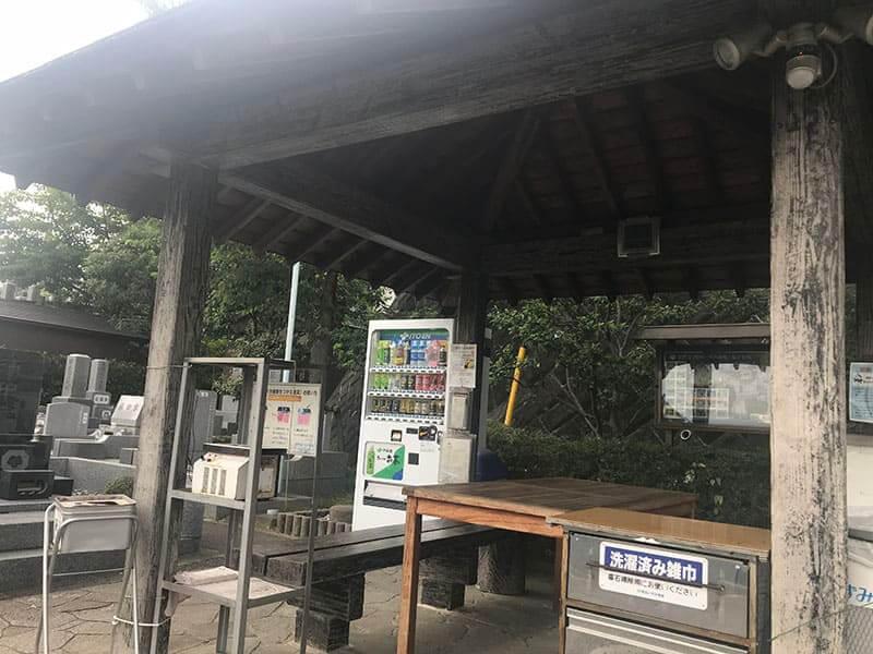 町田いずみ浄苑フォレストパーク自販機