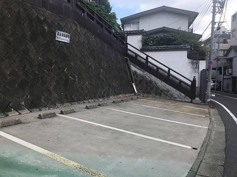 真英寺駐車場