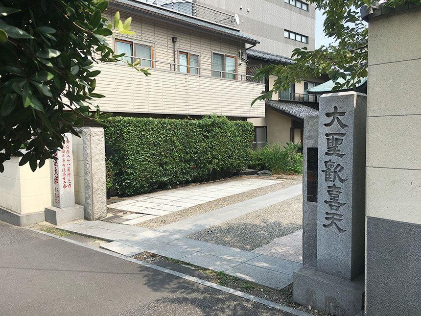 神楽坂霊園5