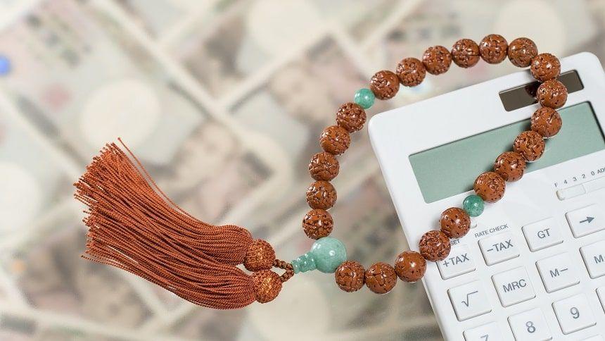 万札と電卓と数珠