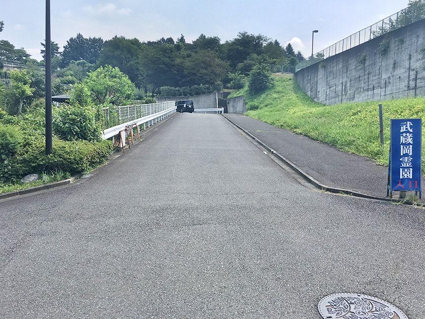 武蔵岡霊園6