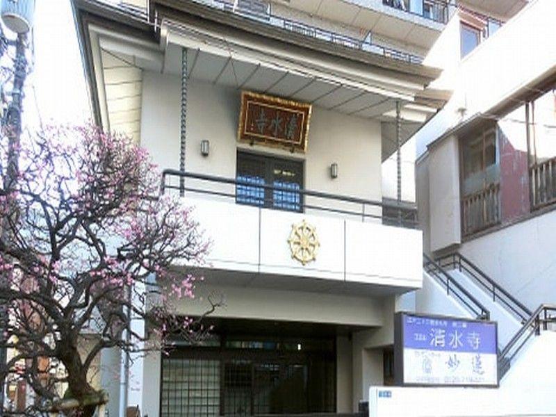 江北山 清水寺 和光苑_7654
