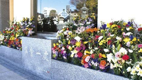 寛永寺 永代供養墓「光明閣」