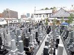 大増寺ひじり苑