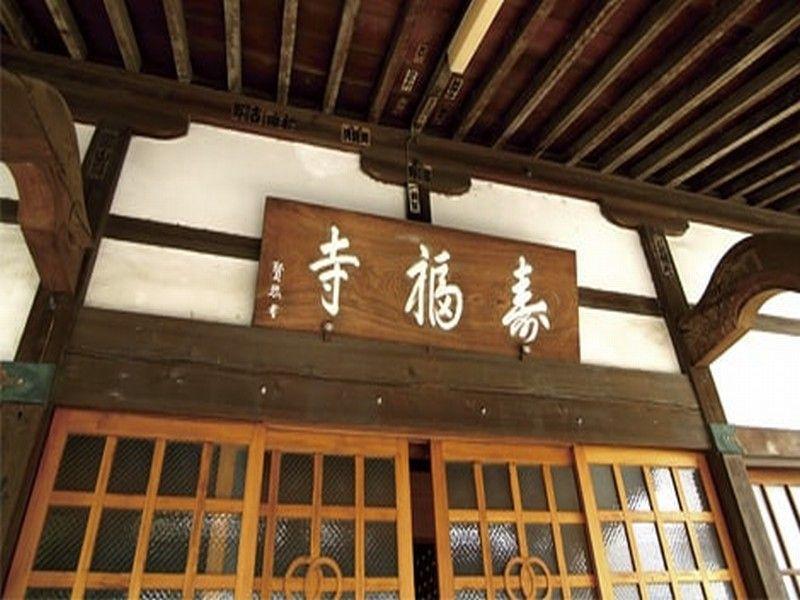 寿福寺_7881