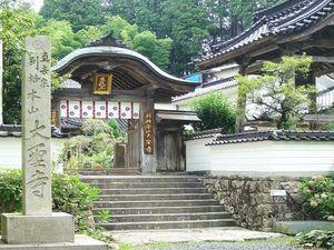 別格本山大聖寺 樹木葬霊園 憩い_7941