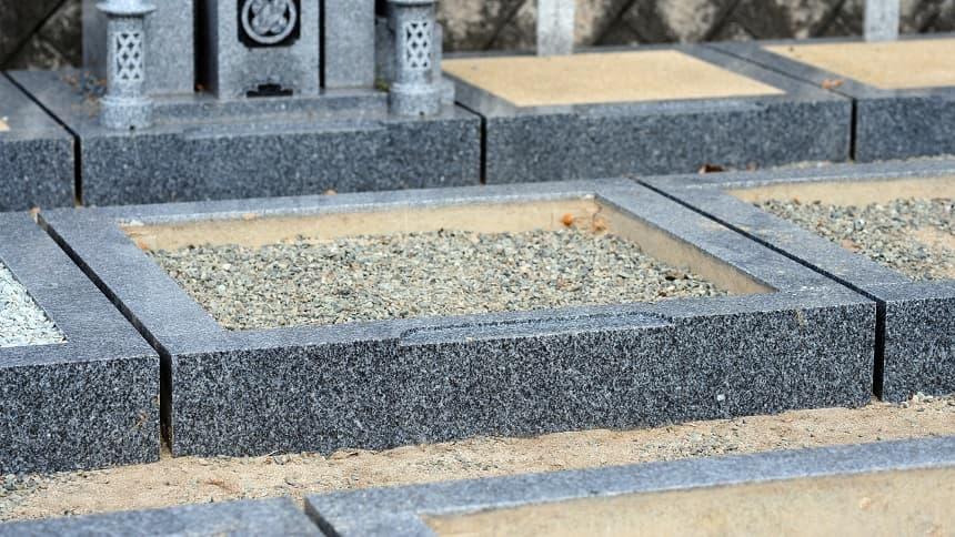 墓石が建っていない区画