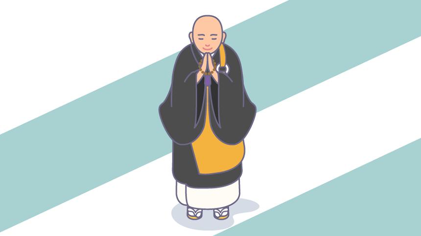 僧侶が合掌するイラスト