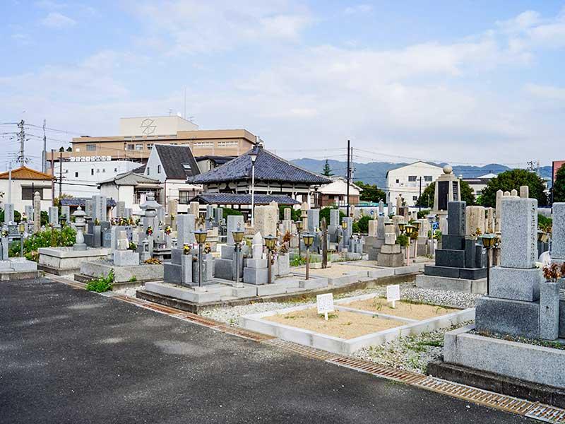 八尾市立 安中墓地