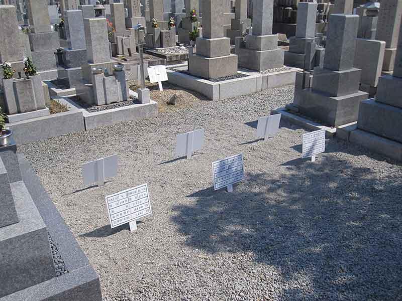 八尾市立 龍華墓地