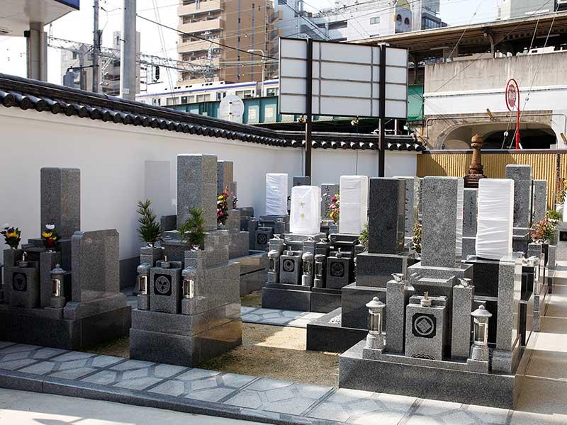 海泉寺墓地