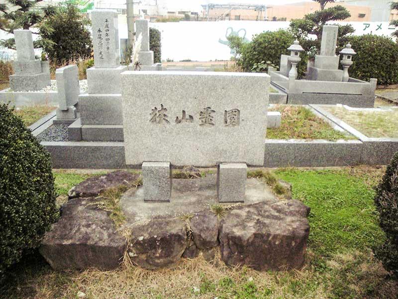 大阪狭山市公園墓地_8265