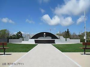 神戸市立 鵯越墓園_8371