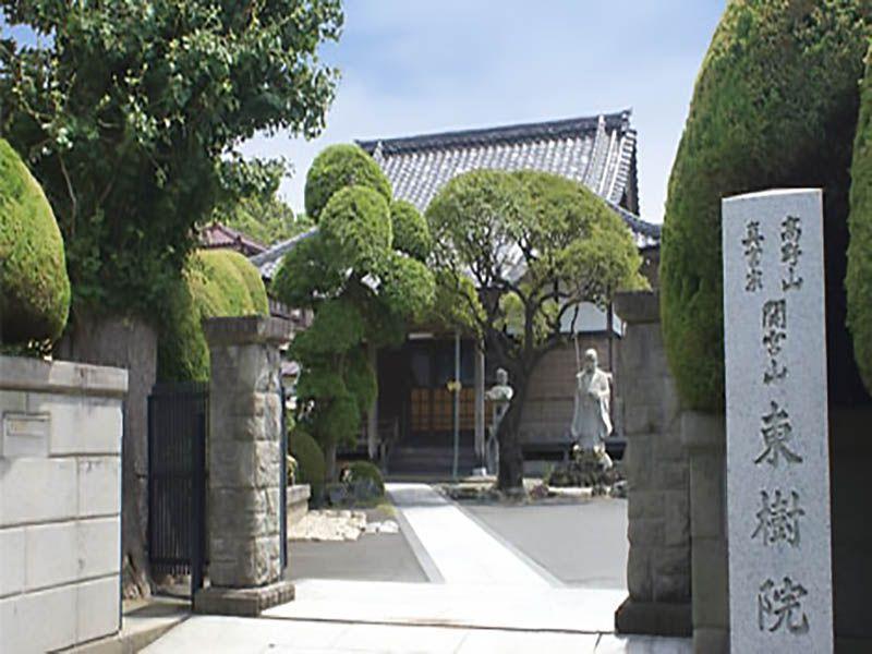 東樹院墓地