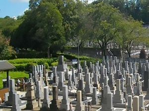 平和公園 永安寺墓地_8461