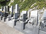 鎌倉富士見墓苑