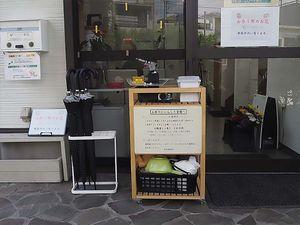 グリーンパーク新宿_8625