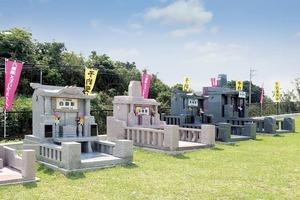 八重瀬メモリアルパークの展示場
