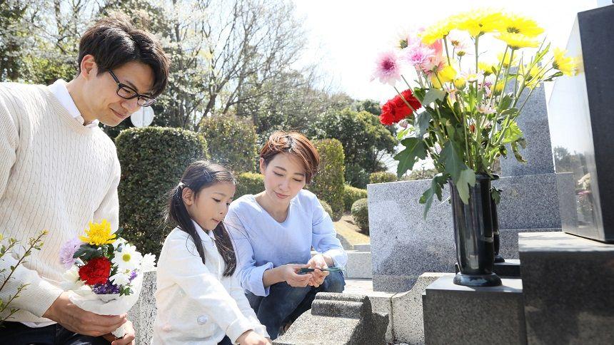 【鵯越墓地】アイキャッチ画像