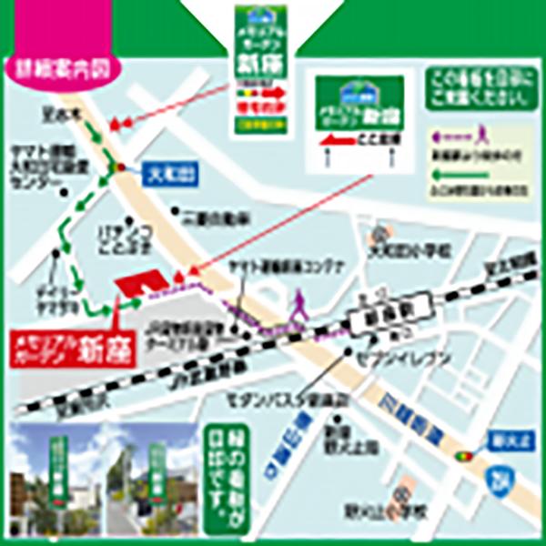 メモリアルガーデン新座_9046