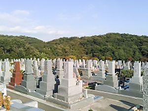 加古川市営 日光山墓園_9330