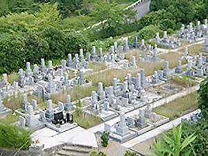 加西市公園墓地_9341