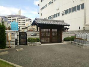 御幣島霊園_9381