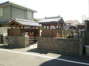 大和田霊園_9401