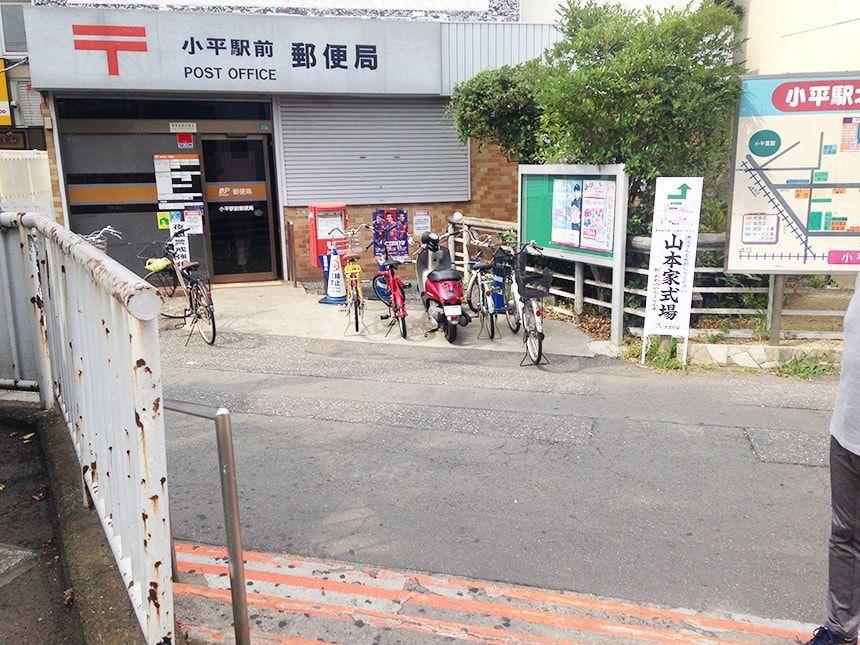 小平霊園2