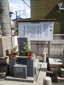 徳庵橋本墓地_9505