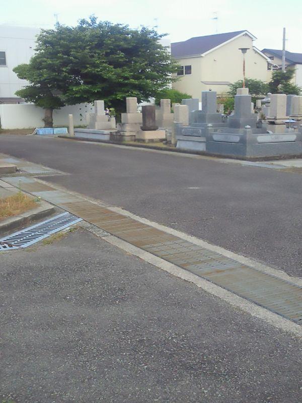 東大阪市営 荒本墓地_9559