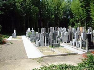 福寿院墓地_9562