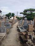 安立南霊園